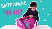 Главная » школа » школьные рюкзаки и ранцы » brauberg. Ранец жесткокаркасный brauberg, для начальной школы, мальчик, оксфорд, 18 литров,
