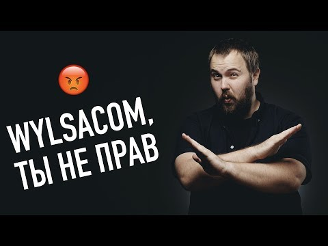 Wylsacom, остановись! Ты не прав про Pixel 3!