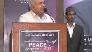 Transport Minister of Karnataka @ Ahmadiyya Muslim Jamaat Peace Symposium 2013