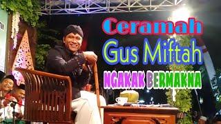 Permalink to GUS MIFTAH - CERAMAH LUCU DAN BERMAKNA - SAMPAI NGAKAK FULL