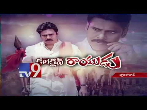 Pawan Kalyan fans hungama @ Katamarayudu theaters in Hyderabad - TV9
