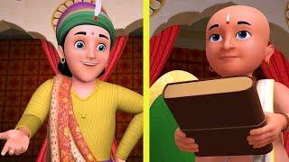 అరుదైన పుస్తకం - తెనాలి రామ కథలు | Telugu Stories for Children | Infobells