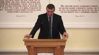 """Проповедь - """"Зависть"""". Лаврик Г. (31.03.18СБ)"""