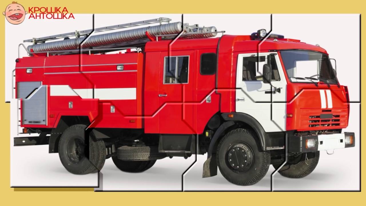 пожарные машинки картинки детские