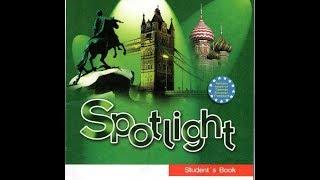 Учебник Spotlight 6 / раздел 3А