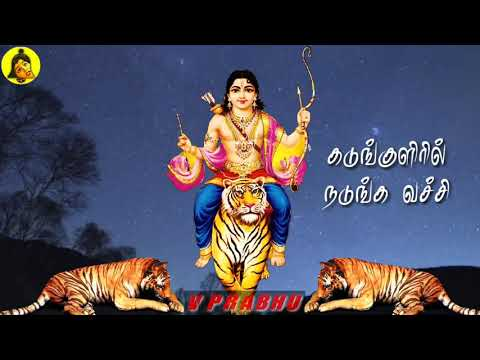 ayyappan-whatsapp-status-song-in-tamil.202