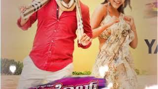 Orange Kannada Film Ringtone | Kannada Ringtone | Download Link in Descriptions.