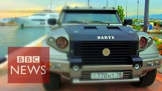 World's most expensive SUV - BBC News