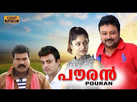 pouran | superhit malayalam full movie | Pauran | Jayaram | Geethu Mohandas | Kalabhavan Mani