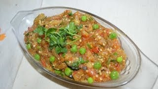 Eggplant  (baingan)  Bharta By Chef Shaheen