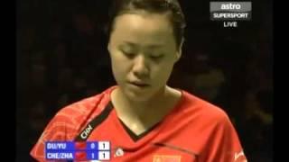 [4/8] Finale DD : Jing Du & Yang Yu vs Shu Cheng & Yunlei Zhao (All England 2010)