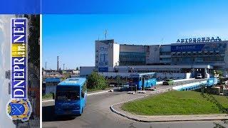 видео Ж/д билеты Днепропетровск - расписание поездов и стоимость билетов. Как уехать из Днепропетровска по железной дороге?