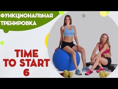 Гантели для фитнеса для женщин какой вес