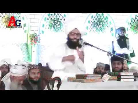 Video New Bayan By Mufti Fazal Ahmad Chishti 2017