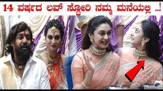Hari Priya and Aishwarya Sarja about Dhruva and Prerana Engagement || #DhruvaSarja Engagement