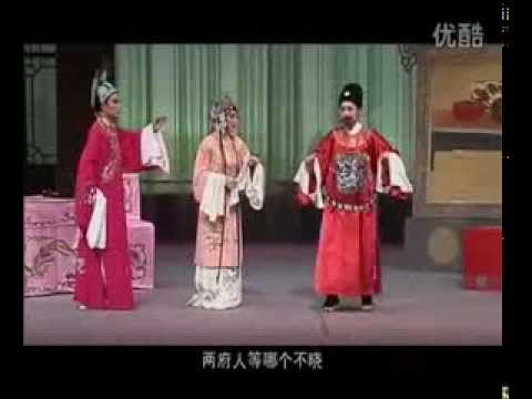 Yue-ju Opera【越剧】《盘夫索夫》