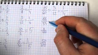 Задача №268. Математика 6 класс Виленкин.