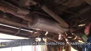 Замена глушителя  Toyota Land Cruiser.  Замена глушителя в СПБ