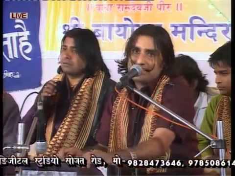 'Are Dwarpalo Kanhaiya Se Kehdo' Shri Krishna Bhajan | Prakash Mali Live | Hindi Devotional Hit Song