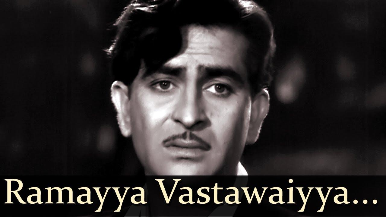 Download Shree 420 - Ramayya Vastawaiyya Maine Dil  - Mohd Rafi - Lata Mangeshkar