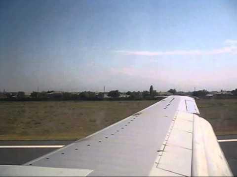 Посадка самолета в Ереване