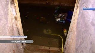 Стихия на севере Одесской области: масштабные потопы и оползни