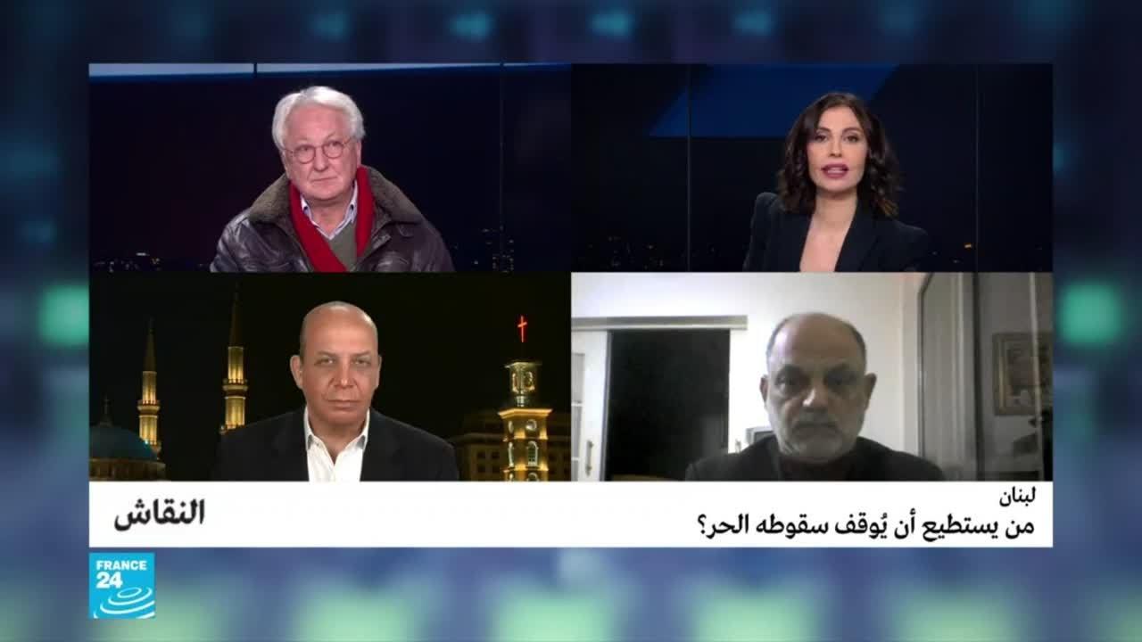 لبنان: من يستطيع أن يُوقف سقوطه الحر؟  - نشر قبل 2 ساعة