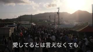 「火花」第2話.