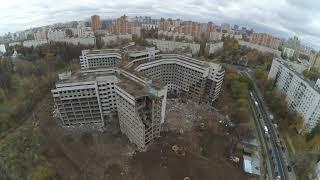 Снос ХЗБ видео с дрона