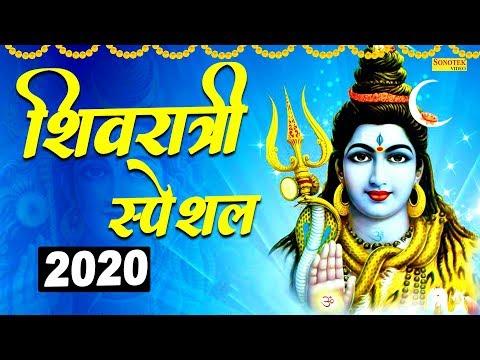 शिवरात्रि-top-dj-भजन-2020-|-देसी-कलाकार-अघोरी-बर्गे-|-hit-bholenath-dance-bhajan-2020-|-shiv-bhajan