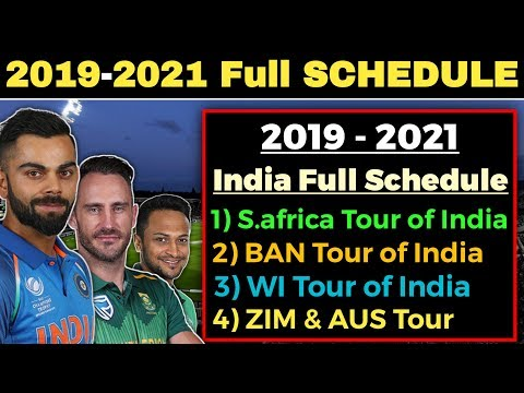 Indian Team Full Schedule From 2019-2021 | BCCI Announces Full Schedule From 2019-21