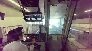 東京モノレール羽田空港線:羽田空港ー浜松町駅先頭運転席車窓