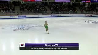 Seoyeong Wi Со Ен Ви Произвольная программа Чемпионат мира среди юниоров 2020