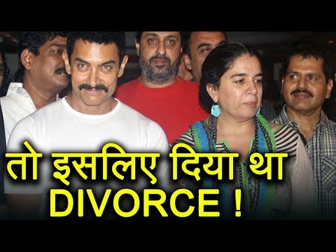 Aamir Khan - Reena Dutta DIVORCE story, ALL you need to know ! | FilmiBeat