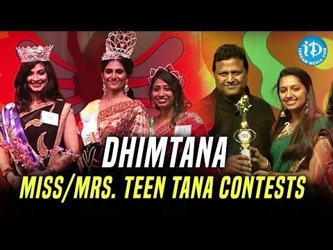 Dhimtana Miss/Mrs. Teen Tana Contests @ 20th TANA Detroit Convention 2015