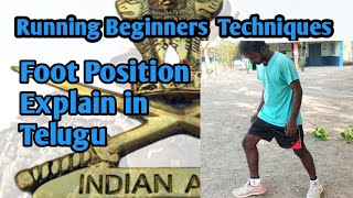 basic running techniques in Telugu 2019