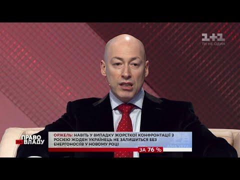 Гордон: Переговоров через четыре месяца не будет – при жизни Путина разговаривать уже не о чем