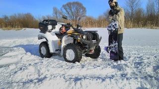 Квадроцикл в снегу , на сноуборде за квадроциклом. ( by ZTE X9 )(Поносился по снежку) , попробовали на доске покататься за трактором., 2016-02-28T21:17:38.000Z)