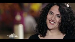 Maryam Madjidi est l'invitée d'Alain Mabanckou - Drôle d'endroit pour une rencontre