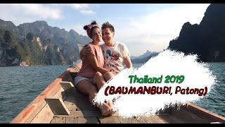 Таиланд 2019 Озеро Чео Лан Остров Корал Катание на слонах