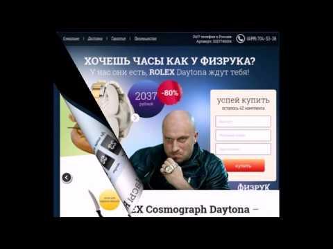 50 сайтов под ключ с доходом от 6750 руб в день