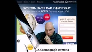 Создание web сайтов под ключ(, 2014-10-27T01:01:56.000Z)