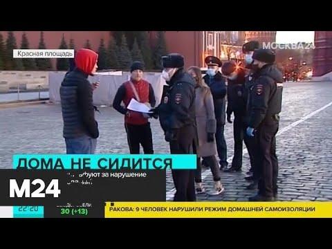 Пандемия диктует новые правила передвижения по городу - Москва 24