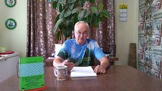 Самогоноварение и виноделие. Ответы на вопросы от 21.09.19 / Самогон Саныч