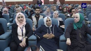 انطلاق الملتقى الأول لسيدات الكرك لتمكين المرأة وتعزيز دورها في المجتمع