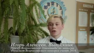 Представление учитель начальных классов Поддувалкина О.В. МОУ СОШ №12