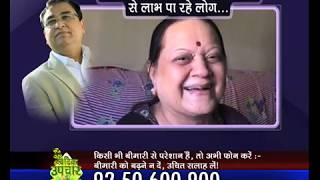 Health Problem Solution || Naturopathy & Yoga || Anil Bansal || Vedic Upchar