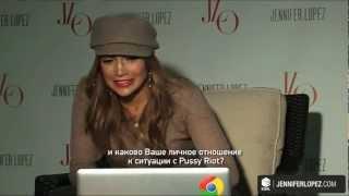 Дженнифер ЛОПЕС поговорила с Ксенией СОБЧАК о Pussy Riot
