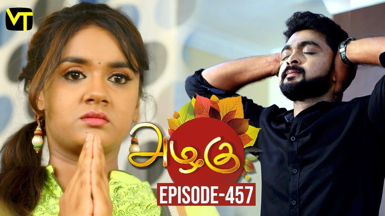 Azhagu - Tamil Serial   அழகு   Episode 457   Sun TV Serials   22 May 2019   Revathy   VisionTime