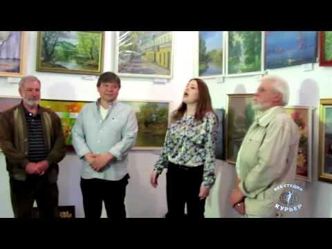 АРТ БАТ выставка в музее Придунавья